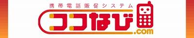 coco_logo_2.jpg